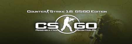 CS 1.6 Global Offensive Edition | Скачать КС 1.6 КС ГО