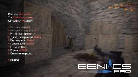 """Плагин """"Админское меню CS 1.6"""" » Плагины, модели оружия, готовые сборки серверов для CS 1.6, CS:GO, CSS"""
