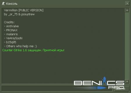 """CS 1.6 Чит """"VERMILLION MULTIHACK"""" » Плагины, модели оружия, готовые сборки серверов для CS 1.6, CS:GO, CSS"""