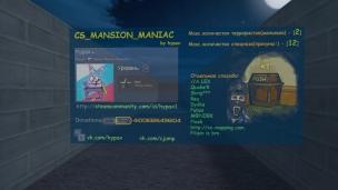 Карта Cs_Mansion_Maniac для игры в маньяка CS 1.6
