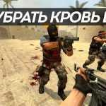 1537523365_kak-ubrat-krov-v-css-4037621-1663603-jpg-3046617