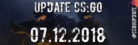 Обновление CS:GO от 07.12.18