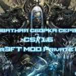 1544390198_warcraft-mod-cs-16-beni-cs-pro-5353411-1856070-jpg-3629547