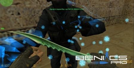 Плагин Dex Knive Меню ножей CS 1.6 » Плагины, модели оружия, готовые сборки серверов для CS 1.6, CS:GO, CSS