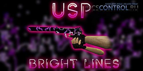 Модель оружия USP | Bright Lines для CS 1.6