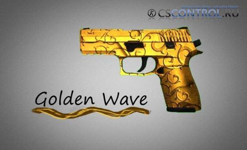 Модель оружия P250   Golden Wave для CS:GO