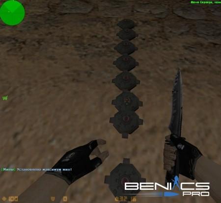 """CS 1.6 Плагин """"Наземные мины"""" » Плагины, модели оружия, готовые сборки серверов для CS 1.6, CS:GO, CSS"""