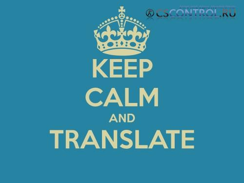 Translate by OverGame
