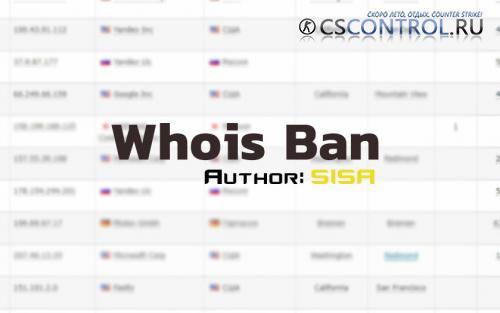 Плагин Whois Ban