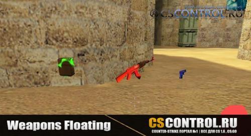 Плагин Weapons Floating (вращение оружия на земле)