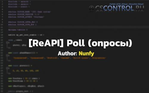 Плагин [ReApi] Poll | опросы на сервере