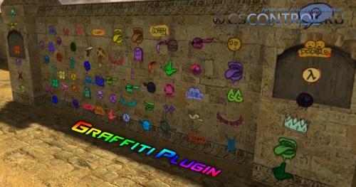 Плагин [CS:GO] Graffiti Plugin для CS 1.6