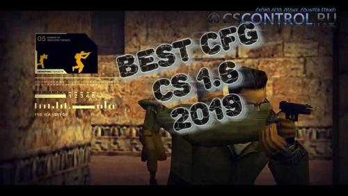 Лучший конфиг для CS 1.6 [Steam/No-Steam]