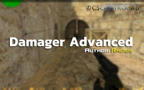 Плагина Damager Advanced (урон по противнику и себе)
