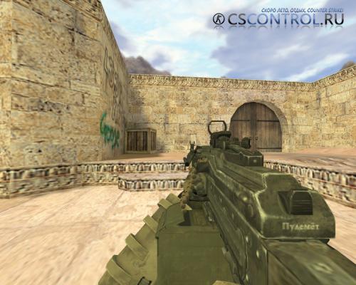 Модель оружия «ПКП Печенег» для CS 1.6