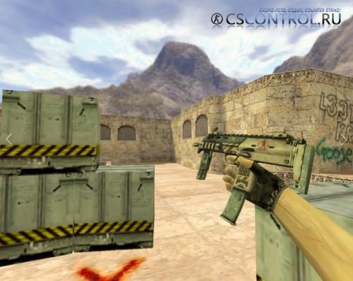 Модель MP5 «MP7 Особая доставка» для CS 1.6 из CS:GO