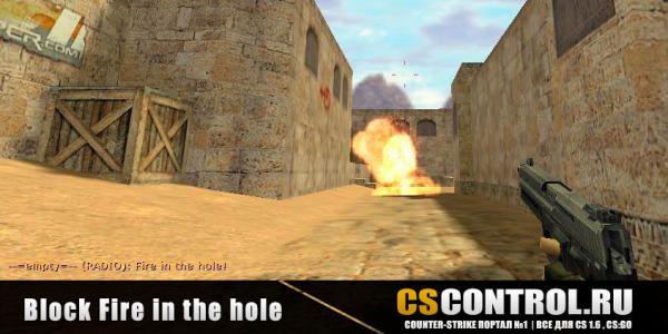 Плагин [ReAPI] Block Fire in the hole