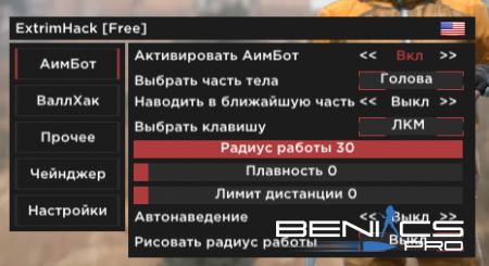 Чит для CS GO » Плагины, модели оружия, готовые сборки серверов для CS 1.6, CS:GO, CSS