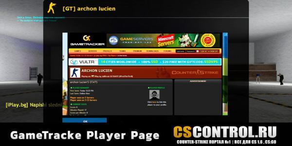 Плагин GameTracker Player Page