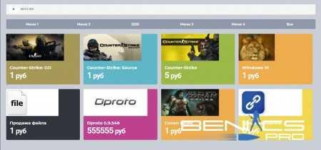 GreyPanel Keys | Продажа ваших товаров » Плагины, модели оружия, готовые сборки серверов для CS 1.6, CS:GO, CSS