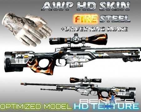 Модель AWP Fire steel + King snake driver gloves » Плагины, модели оружия, готовые сборки серверов для CS 1.6, CS:GO, CSS