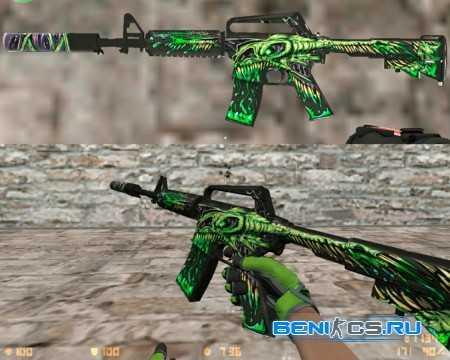 Мини пак скинов Toxicator для CS в HD » Плагины, модели оружия, готовые сборки серверов для CS 1.6, CS:GO, CSS
