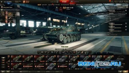 World of Tanks [CPP] RU+SNG скачать бесплатно » Плагины, модели оружия, готовые сборки серверов для CS 1.6, CS:GO, CSS