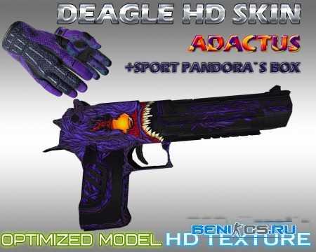 Модель Deagle для CS 1.6 Adactus + Sport Pandora`s box » Плагины, модели оружия, готовые сборки серверов для CS 1.6, CS:GO, CSS