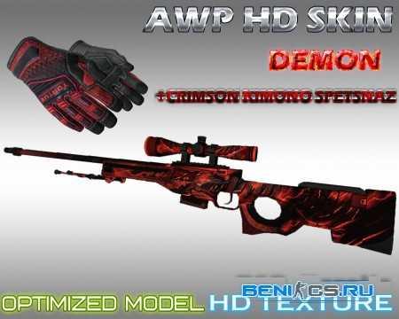 AWP DEMON + Crimson kimono Модель AWP для CS 1.6 » Плагины, модели оружия, готовые сборки серверов для CS 1.6, CS:GO, CSS