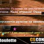 1585658209_damage-roulette-9419274-9928891-jpg-4962610