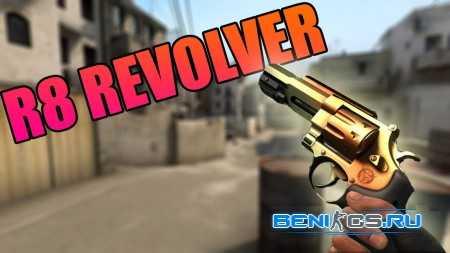 CSGO Revolver R8 плагин для CS 1.6 » Плагины, модели оружия, готовые сборки серверов для CS 1.6, CS:GO, CSS