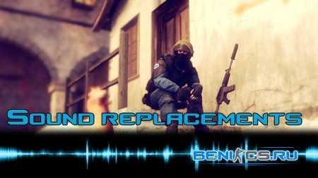 Sound replacements плагин для замены звуков