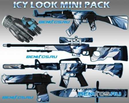 """CS 1.6 Пак моделей оружия """"ICY Look HD"""" » Плагины, модели оружия, готовые сборки серверов для CS 1.6, CS:GO, CSS"""