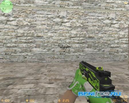 HD MP9 Hydra skin + sport Hedge maze » Плагины, модели оружия, готовые сборки серверов для CS 1.6, CS:GO, CSS