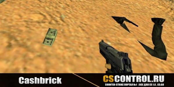 Плагин Cashbrick — дроп денег