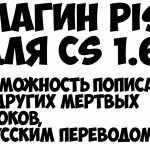 40946421-8871393-8757293-jpg-8963038