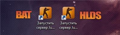 Готовый сервер KZ (Jump) by TheNega 2014 [Build 6132 / Windows]