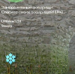 FrozenTag Mod v2.95 Beta