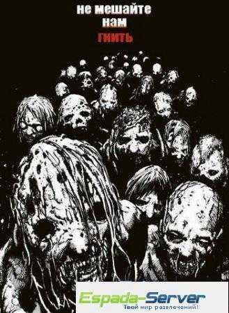 Zombie server [NEW] 2010
