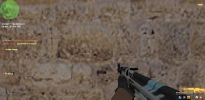 [FAN MOD] Deathmatch (Update) v 2.1.2