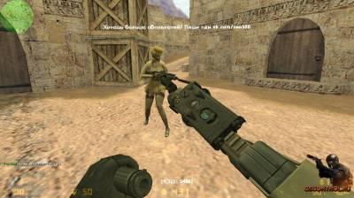 Fan mod - Alpha version
