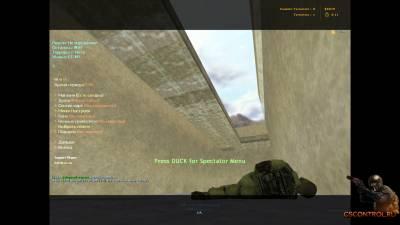 Сервер DEATHRUN V3.0 FIX [WINDOWS]