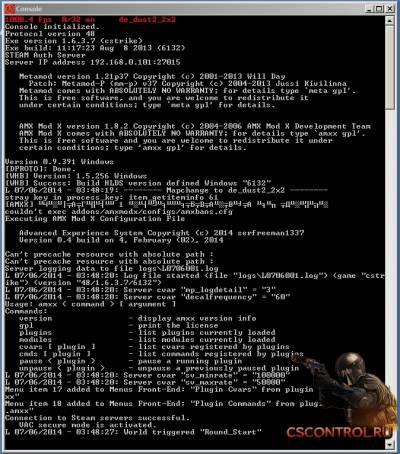 Готовый Public сервер by TheNega v.1.7 [Windows / Build 6132 / 2014]