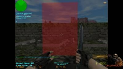 Готовый DeathRun Sever V2.0 [Windows]