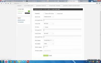 Новый, красивый дизайн мониторинга MonEngine (с админ панелью)