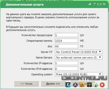 Установка игрового сервера на Linux через SteamCMD