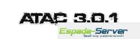 ATAC 3.0.1
